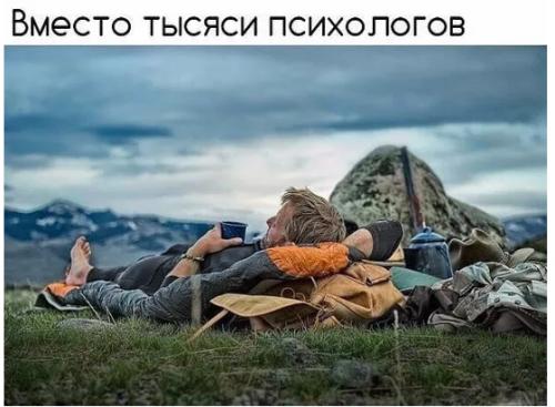 Vmesto_1000_psihologov_a33a06d84ab6e82b.png